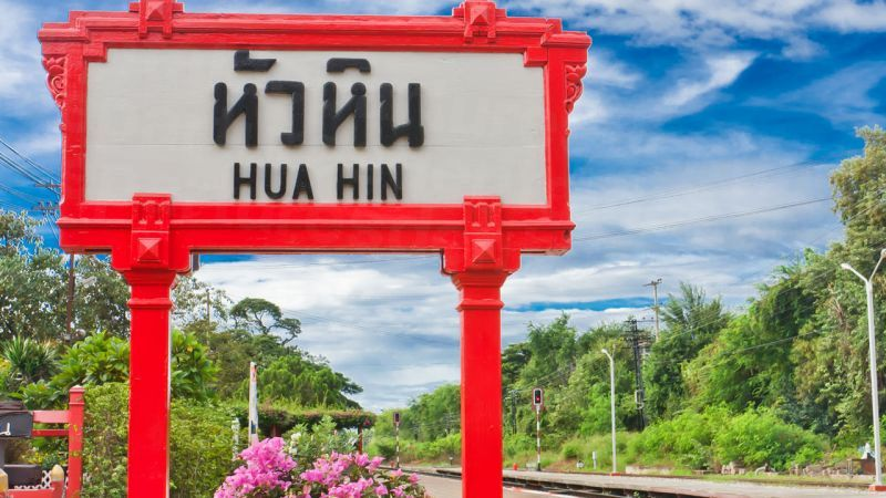 dd_201712222032_hua-hin-train-station-sign.jpg